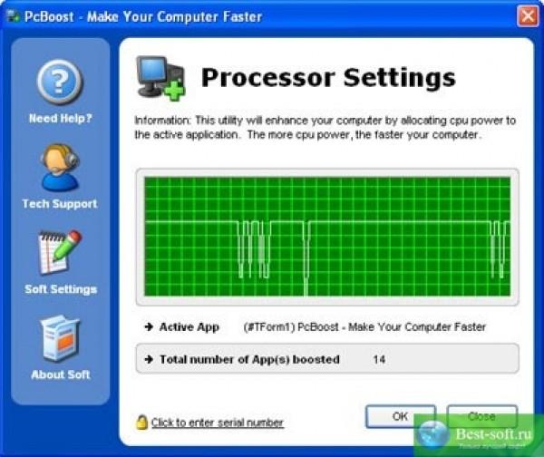 SuperRam 5.8.18.2008. SuperRam - это инструмент для оптимизации и