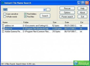 скриншот Instant File Name Search