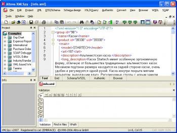 Altova xmlspy activation code