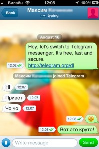 скриншот Telegram Messenger