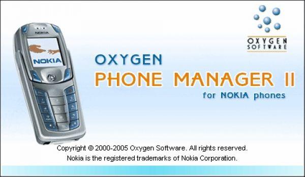 (ЗАО Оксиджен Софтвер) - купить товар без описания Oxygen Oxyge