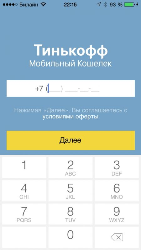ipod touch 6 игры