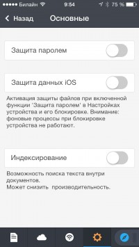 скриншот Documents 5 - Fast PDF reader, media player and download manager