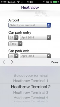 скриншот Heathrow Airport Guide