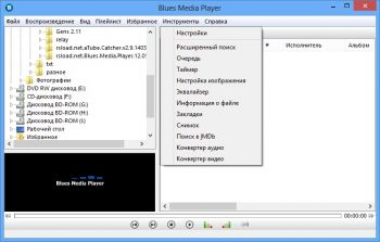 скриншот Blues Media Player
