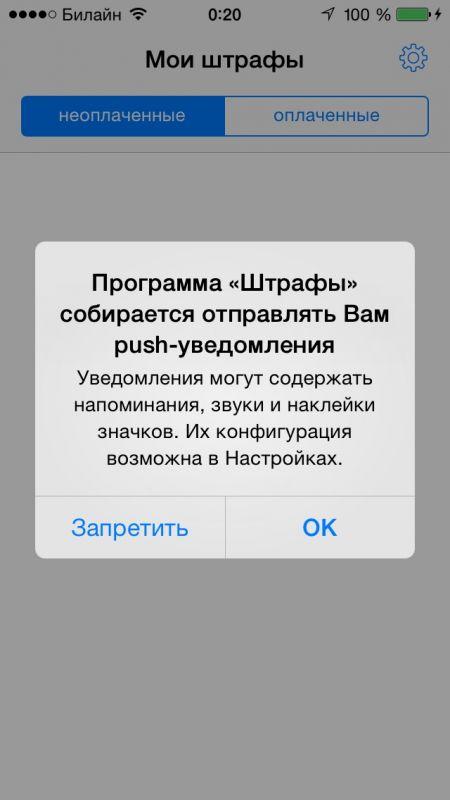 гаи белоруссии проверка автомобиля этом что-то