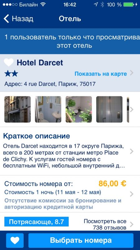 Hotel Group Reservations 62