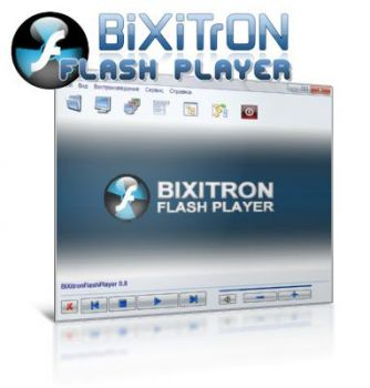 скриншот Bixitron Flash Player