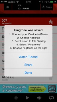 скриншот Ringtones for iOS 7