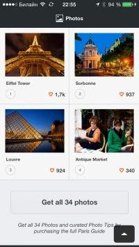 скриншот City Guides by National Geographic