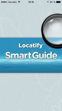 скриншот Locatify SmartGuide