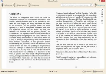 скриншот IceCream Ebook Reader