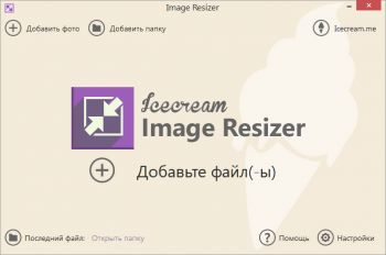 скриншот Icecream Image Resizer