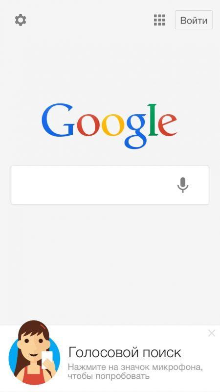 игры окей google