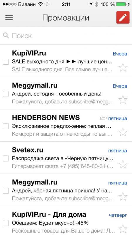 gmail email from google �ка�а�� бе�пла�но gmail