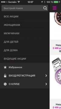 Купивип Регистрация