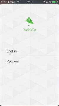 скриншот TopTripTip - Travel across Russia