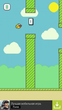 скриншот Mr & Mrs Flappy - Flap Bird Flap