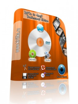 скриншот DVD to Mpeg4 Professional Edition