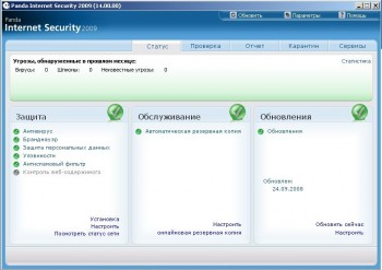 скриншот Panda Internet Security 2009