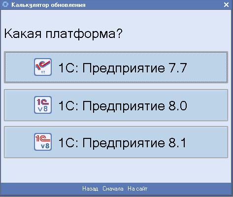 ������� ������ 1�, ������� ���������� 1�, ������� 1�, ������� ...
