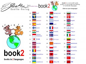 скриншот book2 Deutsch - Franz
