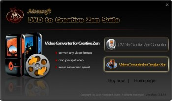 скриншот  Aiseesoft DVD to Creative Zen Suite