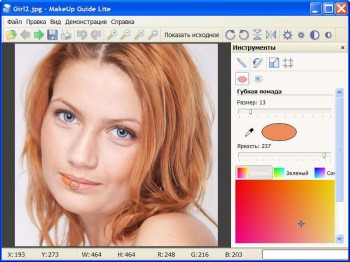 скриншот Makeup Guide Lite