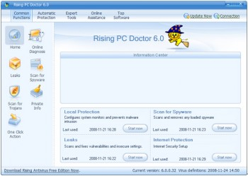 скриншот Rising PC Doctor