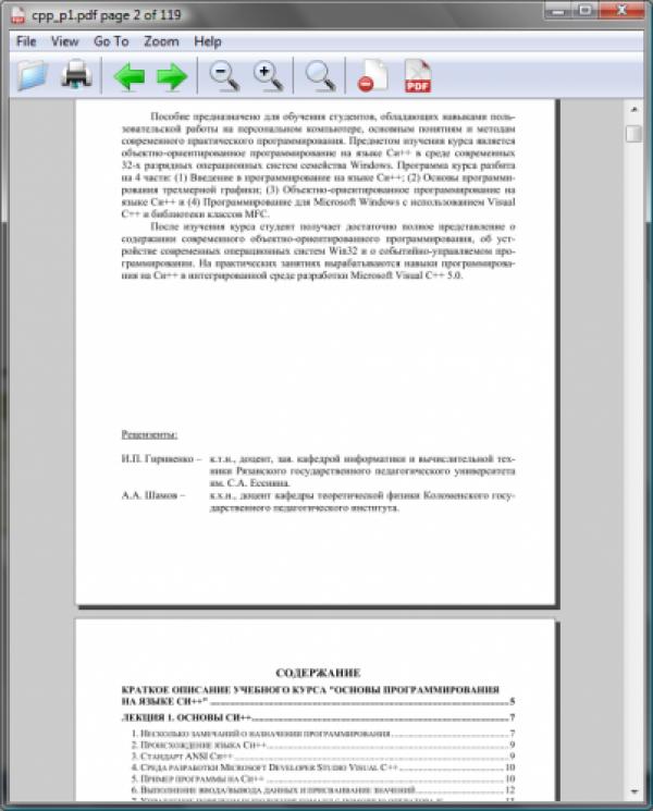 combine 2 pdf files foxit reader