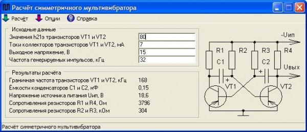Symmetrical multivibrator 4.0.0.0.