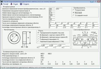 скриншот Design tools pulse transformers