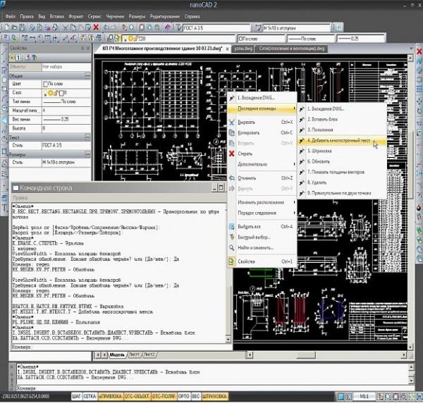 Найди себя. nanoCAD 4.0. информационно - развлекательный портал. сообщество