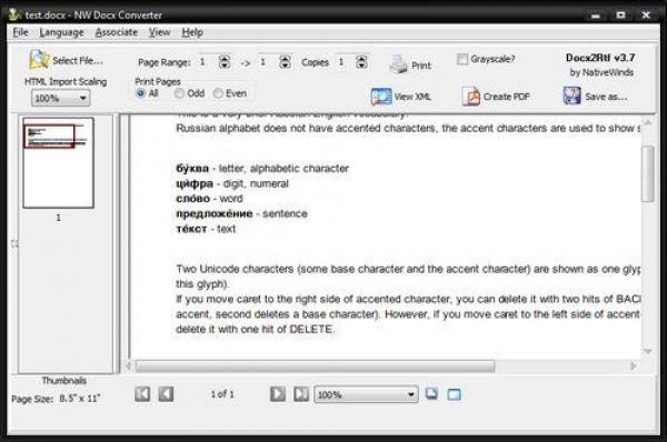Программу Docx Для Word 2003