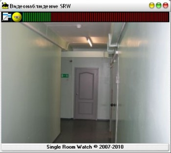 скриншот Single Room Watch 2010
