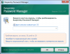 фото Kaspersky Password Manager  5.0.0.170