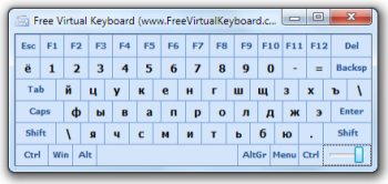 скриншот Free Virtual Keyboard
