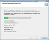 Malicious Software Removal Tool  - Best-soft.ru