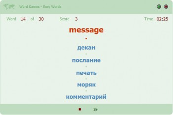 скриншот Easy Words