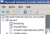 фото SurfCop for Microsoft ISA Server/Forefront TMG  2.1