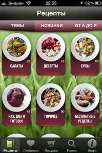 рецепты выпечки юлии высоцкой #17