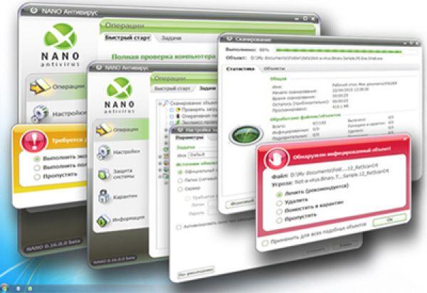 Файл Лицензии Nano Антивируса
