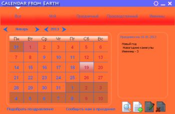 скриншот Calendar from Earth