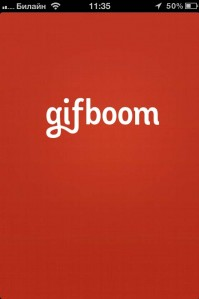 скриншот GifBoom: Animated GIF Camera