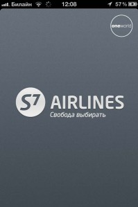 скриншот S7 Airlines