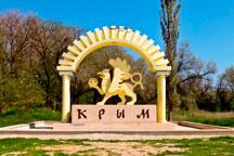 Жителям Крыма заблокировали счета PayPal